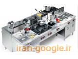 بانک اطلاعات فروشندگان تجهیزات آشپزخانه صنعتی