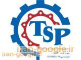تولید واشرآلات خودرو TSP ، پخش واشرآلات خودرو TSP