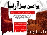 پیراهن مبل آریا کاور