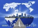 بنگاه اینترنتی مسکن ( استان مرکزی )