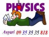 تدریس خصوصی ، مفهومی ، فیزیک و ریاضی
