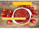 فروش و پخش عمده رب گوجه فرنگی در تهران و شهرستان ها