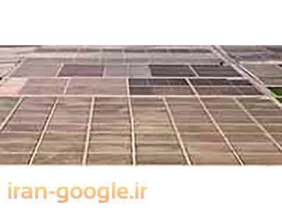 فروش آپارتمان و زمین در اصفهان
