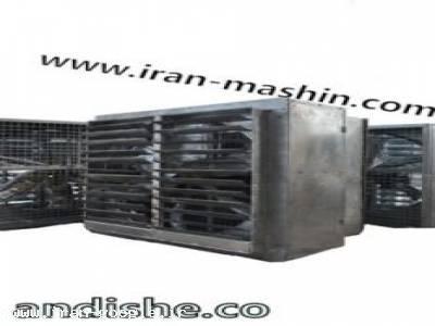 فن - فن مرغداری - هواکش صنعتی - فن صنعتی