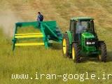 تعمیرات ماشین آلات کشاورزی