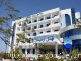 تور کیش هتل 4 ستاره آرامیس ویژه نوروز 93