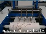 فروش دستگاه دستمال کاغذی