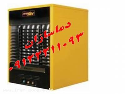 اجاره بخاری گازی 09122211093