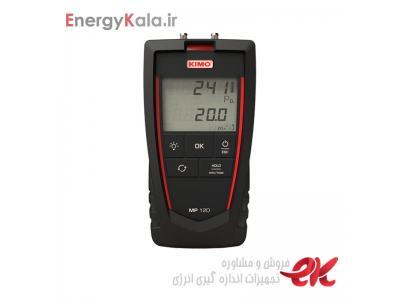 فشارسنج KIMO MP-120S