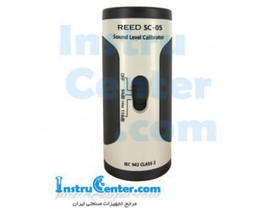 قیمت خرید کالیبراتور صوت سنج / کالیبراتور سطح صوت Sound Level Calibrator