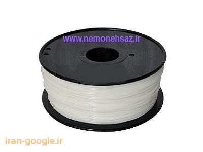 فروش مواد مصرفی چاپگر سه بعدی  فیلامنت POM 1.75 میلی متری