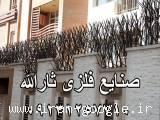 ساخت و نصب انواع حفاظ بوته ای ثار الله