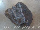 فروش سنگ آهن مگنتیت