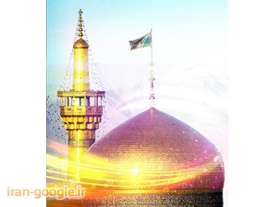 رزرو حسینیه در مشهد