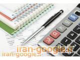 حسابدار با تجربه - اصفهان