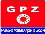 بلبرينگ هاي تماس زاويه ايGPZ Bearings