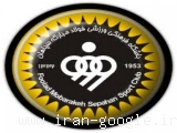 باشگاه فولاد مبارکه سپاهان ری