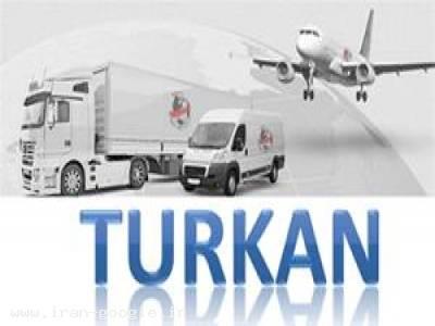 نرخ حمل بار از ترکیه حمل کالا از اروپا ترکان تجارت - ترکان تجارت