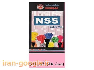 پخش بست کمربندی NSS ، مفصل های رزینی CTL و نوارهای آپارات ، سرکابل