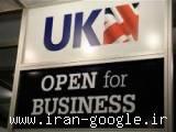 ویزای سرمایه گذاری برای انگلستان