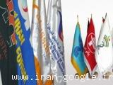 چاپ پرچم رومیزی-تشریفات و اهتزاز 88301683-021