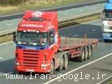 حمل باراز اروپا - ترکان تجارت