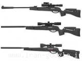 مرکز خرید و فروش سلاح و مهمات شکاری