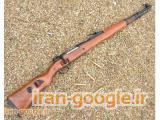 تعمیرگاه مجاز اسلحه شکاری  در شیراز