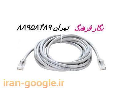 فروش تجهیزات پسیو فول اصل با ضمانت تست تهران- 88958489
