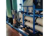 سازنده سختی گیر ، فیلتر شنی ، پکیج کلر زنی ، تصفیه خانه صنعتی و بهداشتی