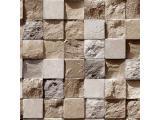 پخش کاغذ دیواری StoneGallery