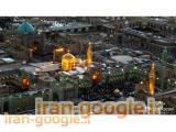 مسافرخانه نزدیک حرم امام رضا(ع)