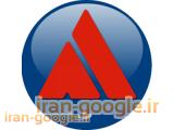 اراتیل- aratil/ سازنده درب و مصنوعات دکوراسیون استیل