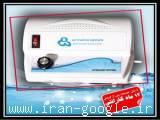 دستگاه ضد عفونی کننده و سم زدایی خانگی و صنعتی