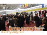 مکان و زمان نمایشگاههای بهاره ۹۴