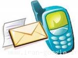 پنل ارسال و دریافت پیامک-ارسال پیامک انبوه (شغل دوم شما با ارسال پيامک)