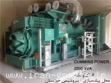 فروش انواع موتور ژنراتور - دیزل ژنراتور