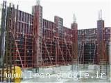 قالب فلزی بتن ، قالب بتن ، بالابر ساختمانی