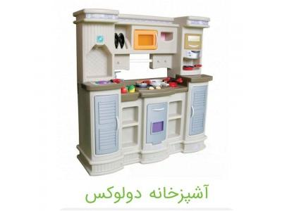 فروش تجهیزات خانه های بازی ، مهد و پیش دبستان
