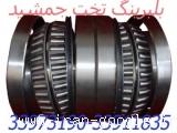 انواع بلبرینگ های صنعتی ،بلبرنگ کشاورزی09199787390