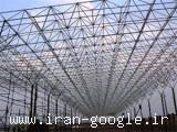 سازه های فضایی ( اسپیس فریم )