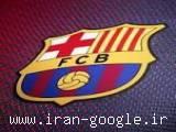 پیراهن تیم فوتبال بارسلون: