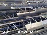 تولید و اجرای تیرچه فلزی (کرومیت) در تهران و قم