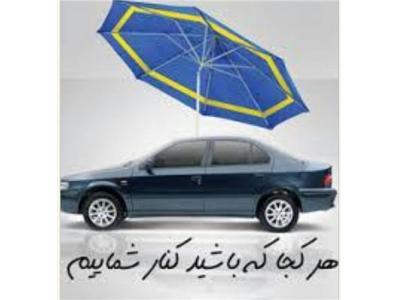 امداد خودرو شبانه روزی در گیلان