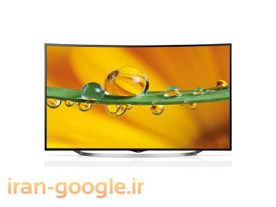 فروش و ارسال تلویزیونهای ال ای دی سه بعدی و کولر گازی از بانه