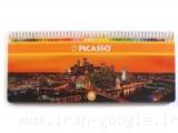 مداد رنگی  پیکاسو (آلمانی )