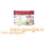 خدمات ویزای امریکا در مشهد- آزانس مسافرتی قاصدک مشهد
