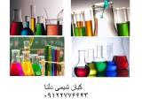 تهیه و توزیع مواد شیمیایی و اسانس