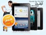 فروش اینترنتی تبلت هیوندای استار ارزانترین / تبلت در ایران TS1 WiFi