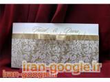 فروش عمده کارت عروسی(( کارت عروسی ستاره))